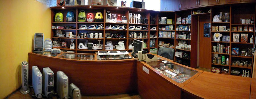 zdjęcie sklepu i serwisu